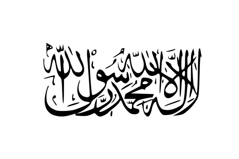 Talibanernas flagga